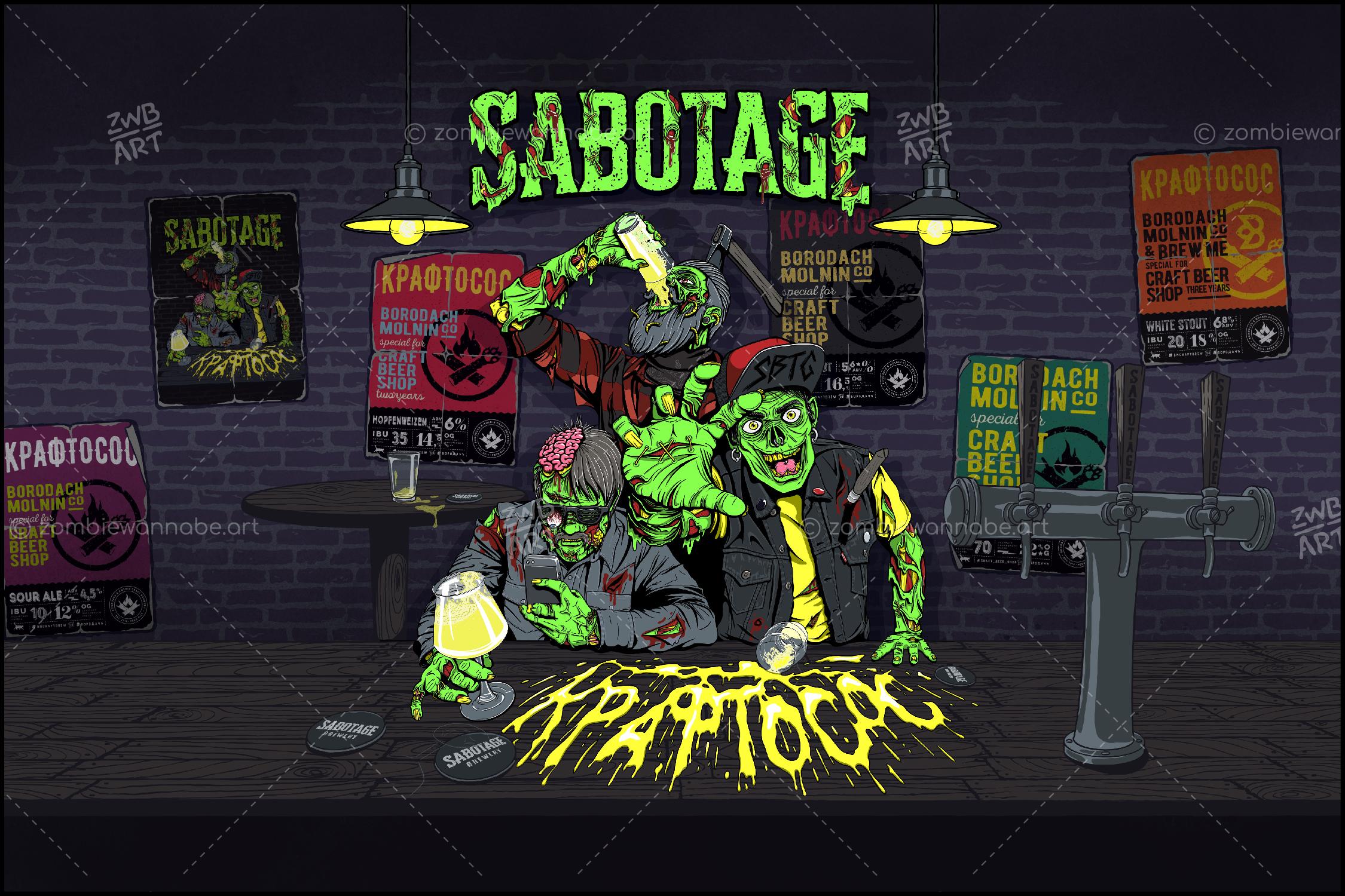 Sabotage - Craftsucker1 - commissioned work