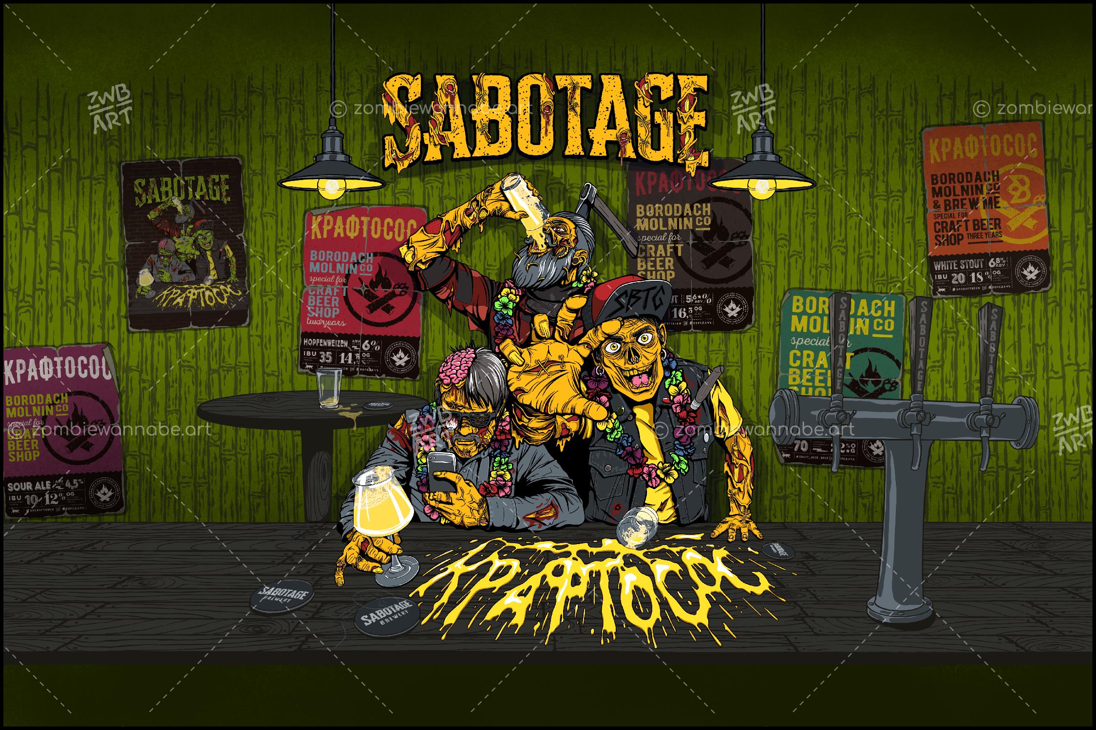 Sabotage - Craftsucker2 - commissioned work